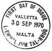 Malta 1970 25th Anniversary of the United Nations PSMa