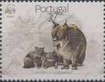 Portugal 1988 WWF Iberian Lynx (Lynx pardina) d
