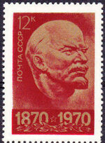Soviet Union (USSR) 1970 100th Anniversary of the Birth of Vladimir Lenin j