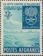 Afghanistan 1962 Malaria Eradication f