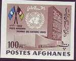 Afghanistan 1962 United Nations Day o