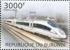 Burundi 2012 Speed Trains of China h