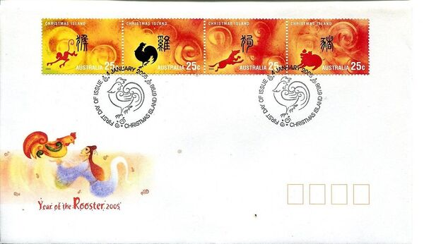 Christmas Island 2005 Year of the Rooster u