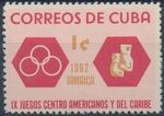 Cuba 1962 9th Central American and Caribbean Games a