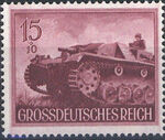 Germany-Third Reich 1944 Armed Forces and Heroes Day h