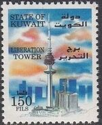 Kuwait 1996 Liberation Tower g