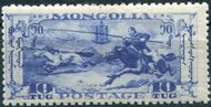 Mongolia 1932 Mongolian Revolution m