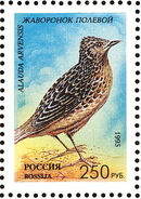 Russian Federation 1995 Birds a