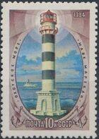 Soviet Union (USSR) 1984 Far Eastern seas lighthouses e
