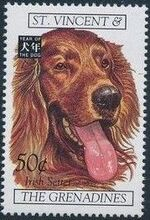 St Vincent and the Grenadines 1994 Chinese New Year - Year of the Dog n