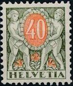 Switzerland 1924 Postage Due Stamps g
