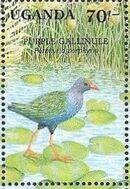 Uganda 1991 Animals of Uganda's Wetlands b