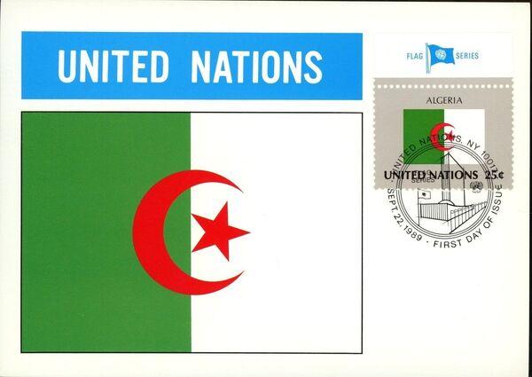 United Nations-New York 1989 Flag Series MCm