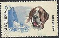 Albania 1966 Dogs f