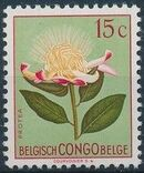 Belgian Congo 1952 Flowers b