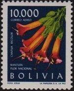 Bolivia 1962 Flowers h