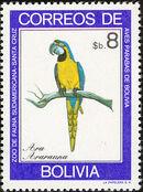 Bolivia 1981 Macaws c