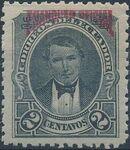 Ecuador 1895 President Vicente Rocafuerte (Official Stamps) b