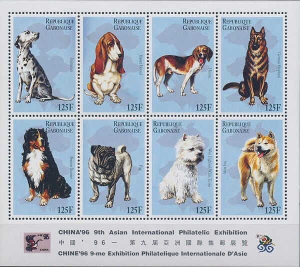 "Gabon 1996 ""China '96"" Philatelic Exhibition - Dogs Sa"