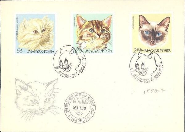 Hungary 1968 Domestic Cats FDC2