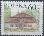 Poland 1997 Polish Manor Houses (1st Group) b