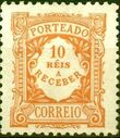 Portugal 1904 Postage Due Stamps b