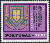 Portugal 1970 25th anniv. of the Plant Research Station at Elvas c