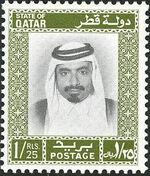 Qatar 1972 Sheikh Hamad bin Khalifa Al Thani g