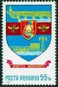Romania 1977 Coat of Arms of Romanian Districts j