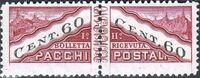 San Marino 1945 Parcel Post Stamps g