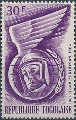Togo 1962 Astronauts of 1961 d