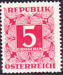 Austria 1949 Postage Due Stamps - Square frame with digit (1st Group) c