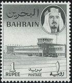 Bahrain 1964 Emil Sheikh Isa bin Salman Al Khalifa h