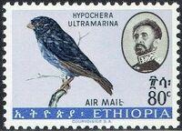Ethiopia 1963 Ethiopian Birds (2nd Group) e