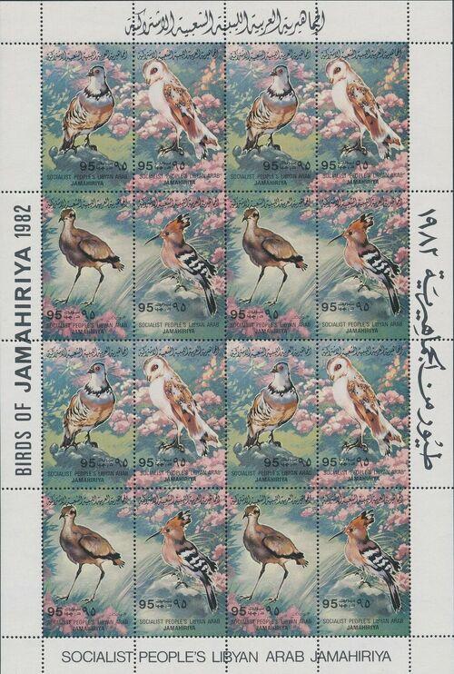 Libya 1982 Birds Sc