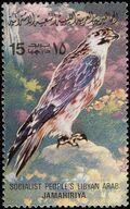 Libya 1982 Birds a