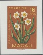 Macao 1953 Indigenous Flowers ea