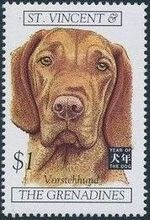 St Vincent and the Grenadines 1994 Chinese New Year - Year of the Dog e