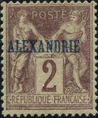 "Alexandria 1899 Type Sage Overprinted ""ALEXANDRIE"" b"