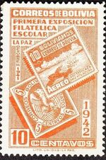 Bolivia 1942 First Students' Philatelic Exhibition b