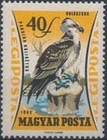 Hungary 1962 65th Anniversary of the Agricultural Museum - Birds of Prey b