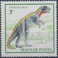 Hungary 1990 Prehistoric Animals a