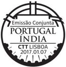 Portugal 2017 Portugal-India Joint Issue PMa