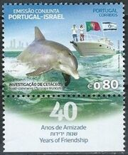 Portugal 2017 Portugal-Israel Joint Issue a