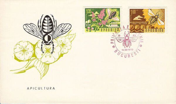 Romania 1963 Bees & Silk Worms k