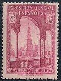 Spain 1929 Seville-Barcelona Exposition c