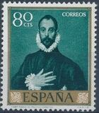 Spain 1961 Painters - El Greco d