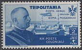 Tripolitania 1934 65th Birthday of King Victor Emmanuel III and Flight Rome to Mogadiscio f