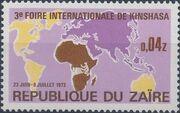 Zaire 1973 3rd International Fair in Kinshasa a