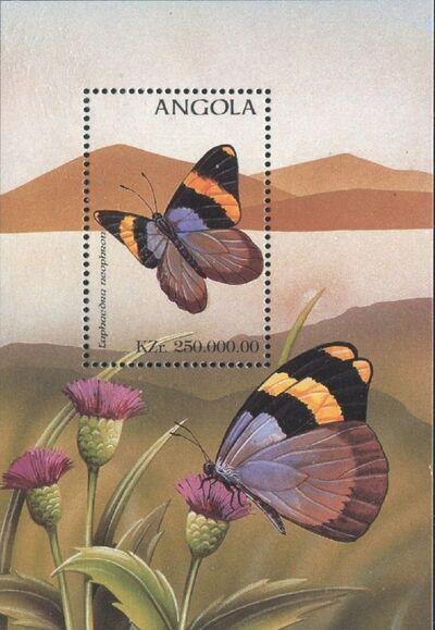 Angola 1998 Butterflies (2nd Group) SSa